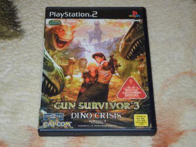 Gun Survivor 3: Dino Crisis