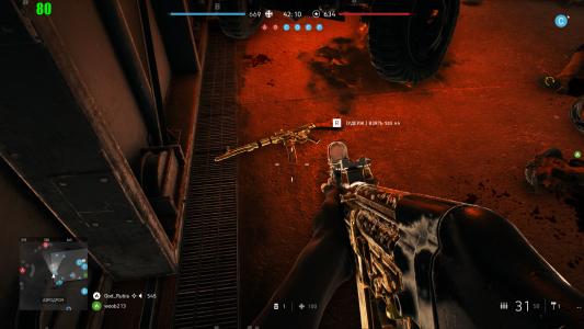 Золотое оружие